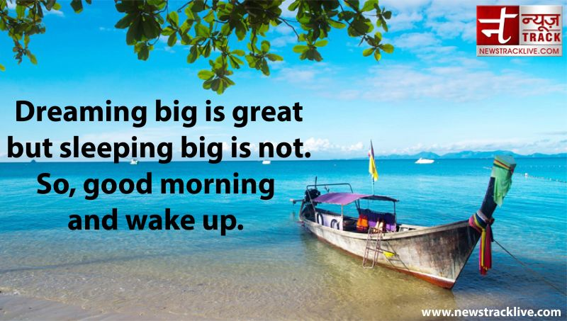 Dreaming big is great but sleeping big is not