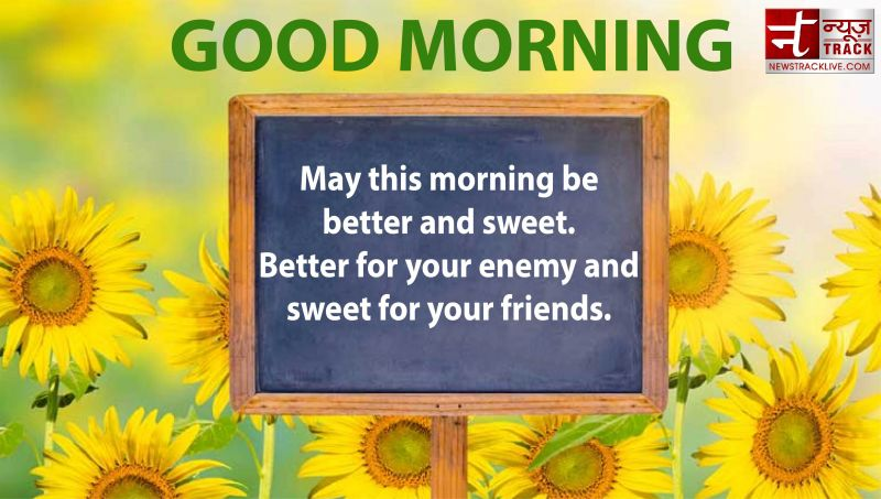 May this morning be better and sweet