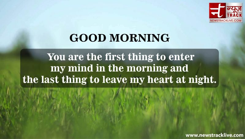 You are the first thing to enter my mind in the morning