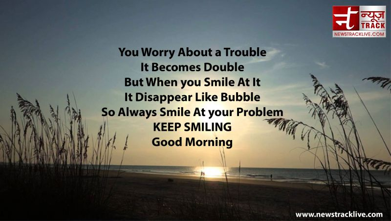 You Worry About a Trouble