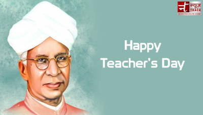 Teachers Day Quotes share these powerful sms and wallpaper to your mentor