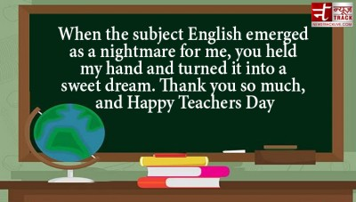 Happy Teachers Day : You have always been there to guide me, to help me learn the game