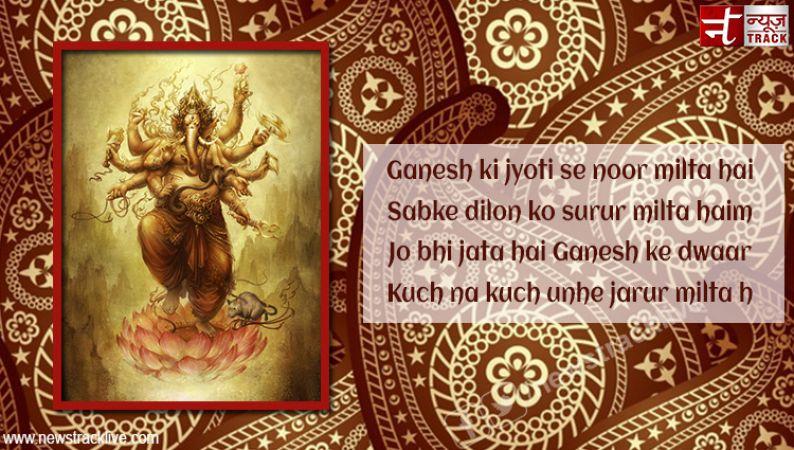 Ganesh ki jyoti se noor milta hai
