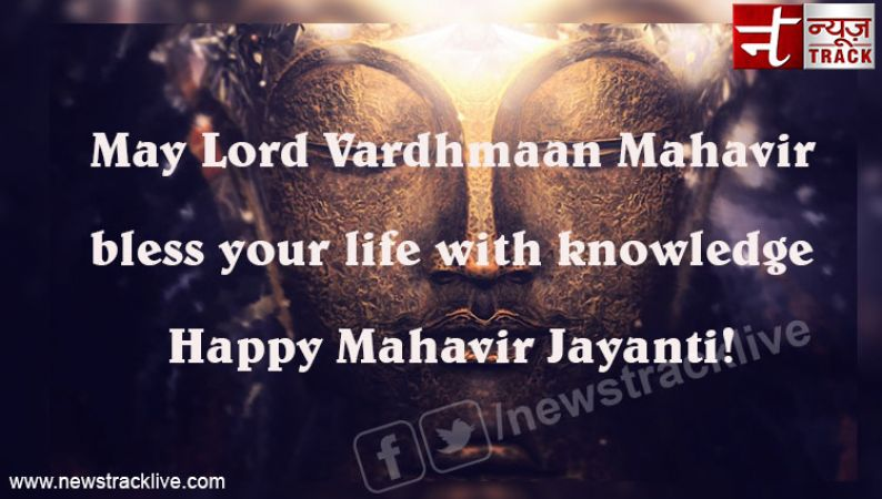 May Lord Vardhmaan Mahavir bless your life with knowledge