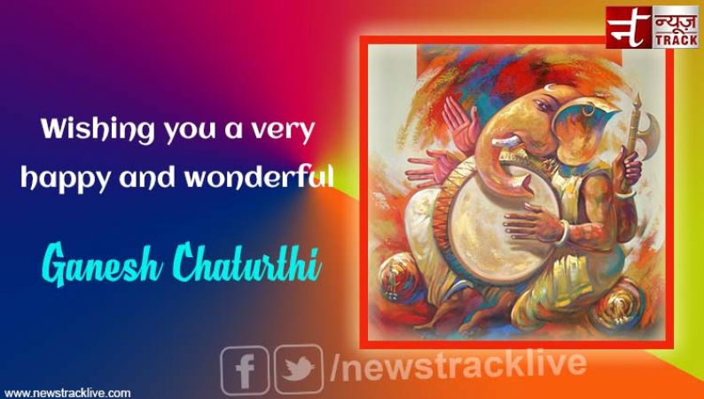 Wishing you a very happy and wonderful Ganesh Chaturthi