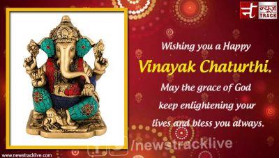 Wishing you a Happy Vinayak Chaturthi