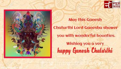 May this Ganesh Chaturthi Lord Ganesha shower