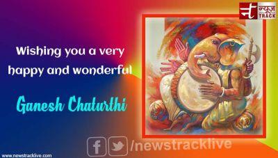 Wishing you a very happy and wonderful Ganesh Chaturthi