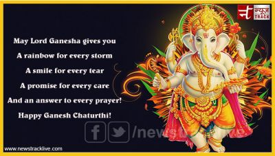 May Lord Ganesha gives you A rainbow for every storm
