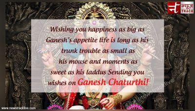 you wishes on Ganesh Chaturthi