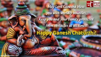 May Lord Ganesha bless you with worldly bounties