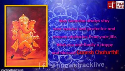 May Ganesha always stay your mentor and protector