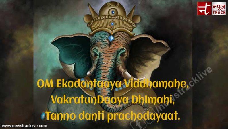 OM Ekadantaaya Viddhamahe
