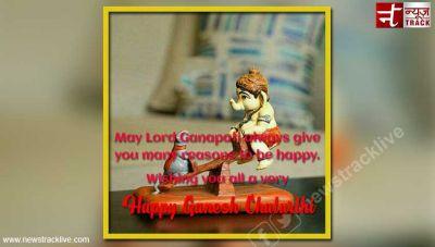 Wishing you all a very Happy Ganesh Chaturthi