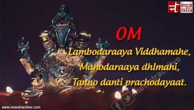 OM  Lambodaraaya Viddhamahe