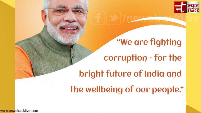 We are fighting corruption