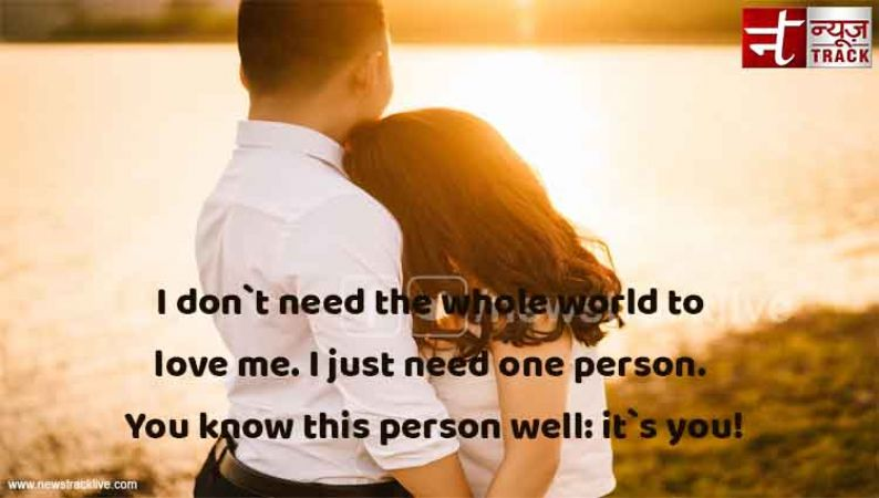 I don`t need the whole world to love me