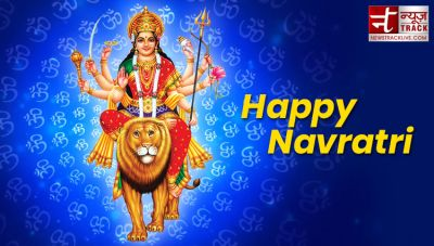 Happy Navratri 2019 Send wishes, images, Whatsapp photo, SMS and Messages
