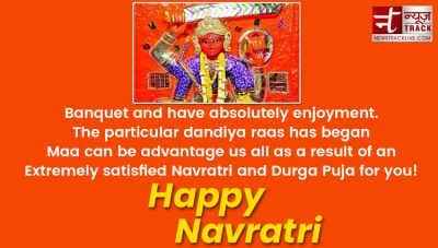 Happy Navratri 2019 Wishes, Quotes & Messages