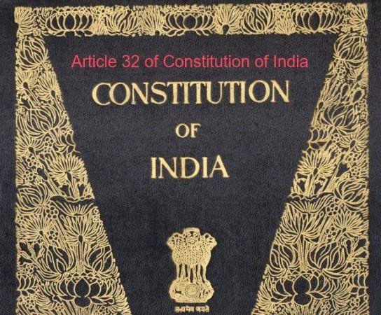 सीबीआई निदेशक आलोक वर्मा को सुप्रीम कोर्ट जाने की अनुमति देने वाला अनुच्छेद 32 आखिर है क्या?