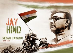 Subhash Chandra Bose: A great Commander, Visionary and Freedom Fighter