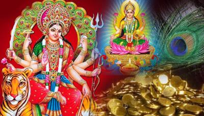 Chitra Navratri: Brings these into your home, Happiness and wealth comes with it