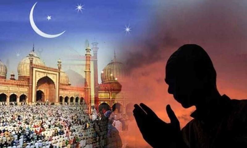 आज से शुरू हुए पाक रमजान का माह