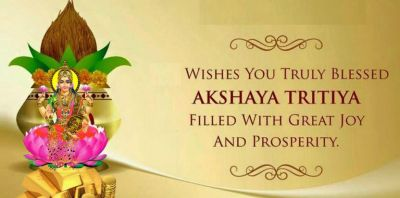 Akshay Tritiya 2018: Know everything about the propitious festival