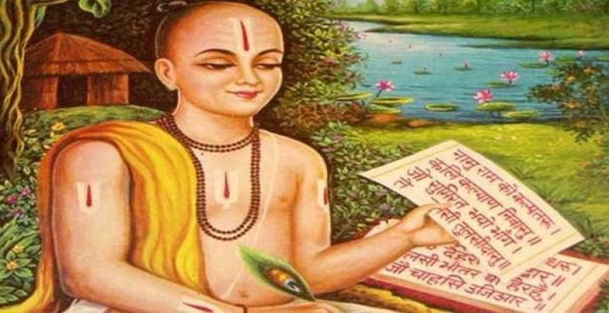 Birth Anniversary of Goswami Tulsidas: A child who did not cry at time of birth but mumbled Ram Ram