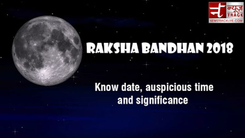 Raksha Bandhan: Date, Auspicious time, significance and all you want to know