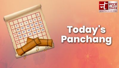 Today's Panchang: Know Rahukaal and auspicious timing