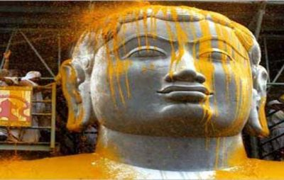 Jain Mahakumbh: Know what is Shravanabelagola, and is its significance