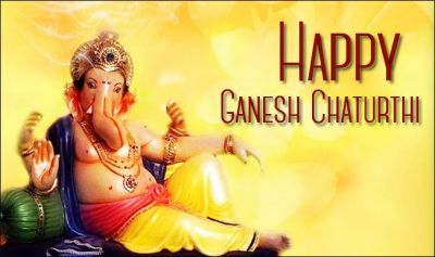 Know what is Ganesh Chaturthi means and why should woman keep fast on this day
