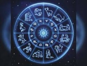 Today's Horoscope: People of this zodiac should worship Lord Shiva