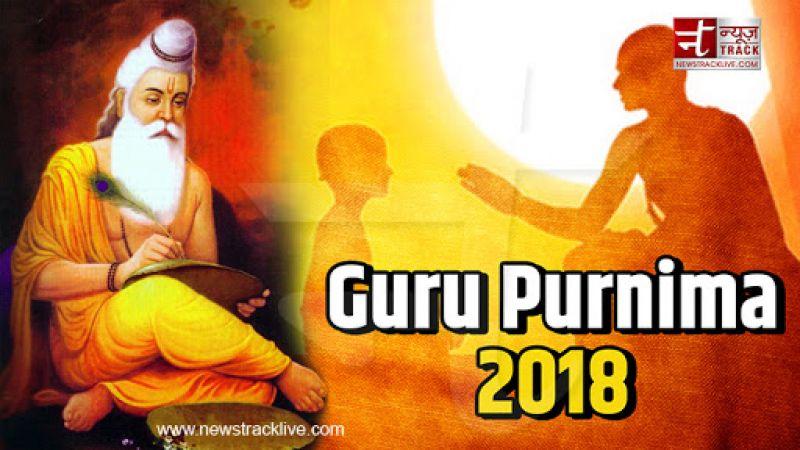 Guru Poornima: A day devoted to the Gurus
