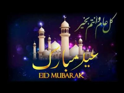 Eid-ul-fitr 2018: It should be pre decided on a single date