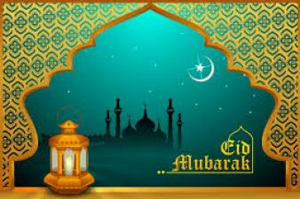 Eil-ul- fitr 2018: Signifance and Importance
