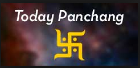 Know Today's Panchang, Rahukal, and Auspicious Muhurat