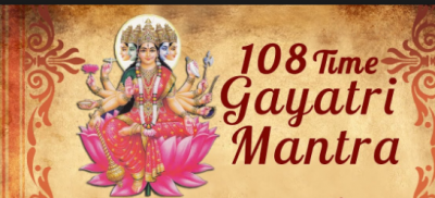 If you also chant the Gayatri Mantra, then leave it today otherwise...