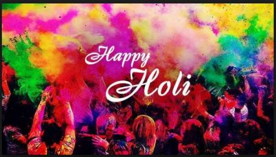 Send Holi warmth messages to your loved once