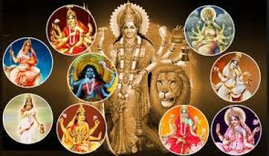 Chaitra Navratri 2018: Know about the nine forms of Goddess Durga