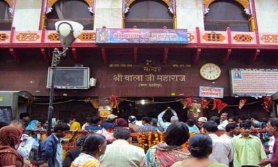 Hanuman Jayanti 2018:  5 key facts of Mehandipur Balaji