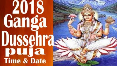 Ganga Dussehra 2018:  All you need to know