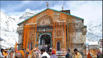 Kedarnath Dham is most famous among 12 Jyotirlingas;  Know the facts about it