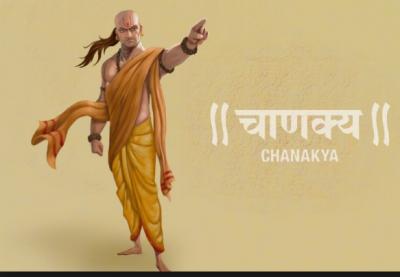 Chanakya philosophy: Pillar of successful Business