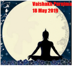 Vaisakh Purnima: Do this one measure on today's night and all your problems will be vanish