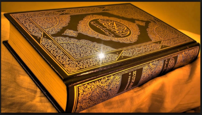 The Quran: Know what taught about arrogance and racism