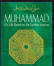 Islam: Prophet Muhammad's Early Life
