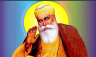 Vedic scriptures and its revelation on Sikhism