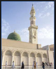 Mosque architecture and design as per Islamic architecture